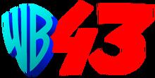 KTAT logo 1995.png
