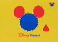 DisneyBlobFeb1997