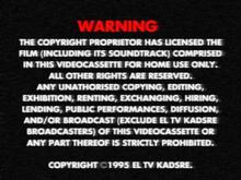 El TV Kadsre Home Entertainment Warning Screen (Prototype, 1995)