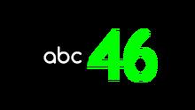 UAC-TV 1988.png