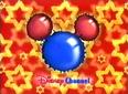 DisneyXmasStars3 1997