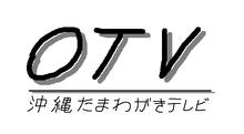 Okinawa Tamawagaki Television 1971.png
