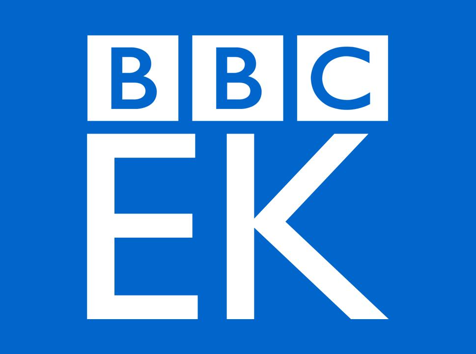 BBC El Kadsre