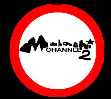 Malachi Channel 2 logo.png