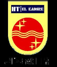HT El Kadsre 1977.png