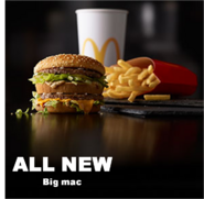Mcdonalds 80s ad