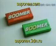 Boomer ad 1990s