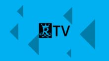 RTV ident 2017