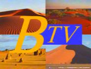 BTVID93DESERT