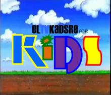 El TV Kadsre for Kids Logo (1993-1997)0001.png