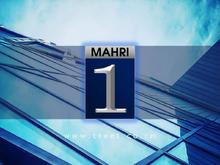 Mahri TV1 ident 2000