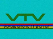 Vlokozu Television ID (1972-1974)