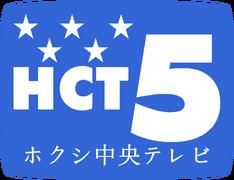 RHT64.png
