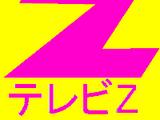 Ultra TV Japan
