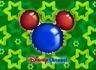 DisneyXmasStars2 1997