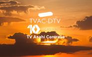TVAC startup 1991 2015 recreation