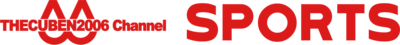 TheCuben2006 Channel Sports 1980 logo.png