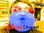 DisneyGun1997