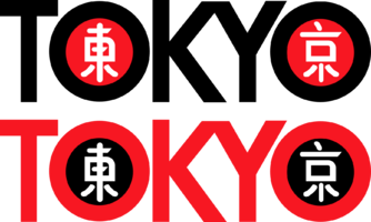 Tokyo tokyo 1985.png