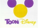Toon Disney Foopiia