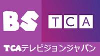 BS TCA Logo.png
