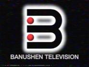 BTV ID 1983