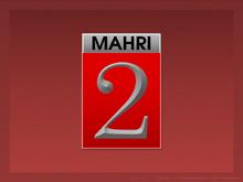 Mahri TV2 ident 1989