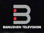 BANUSHENID86