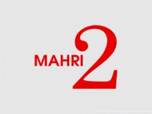 Mahri TV2 ident 2003