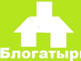 Blogatyr (Belarus)