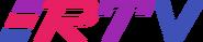 RTV Logo ALT 1985
