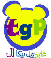 Tgprebranddarbic.png