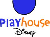 Disney Junior (El Kadsre)