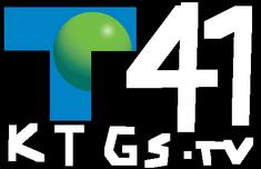 KTGS-TV 1995.PNG