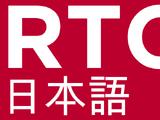 RTC Nihongo