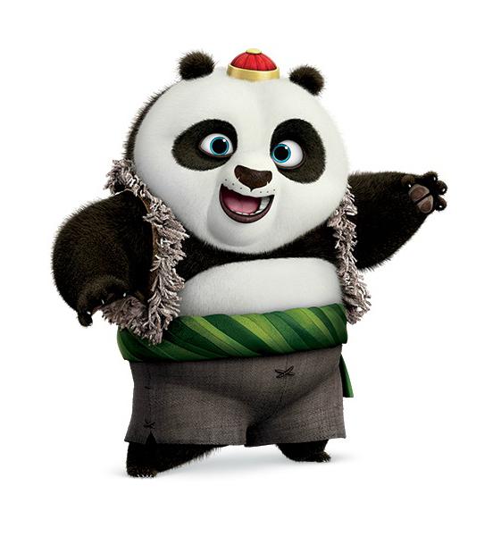Bao (panda)