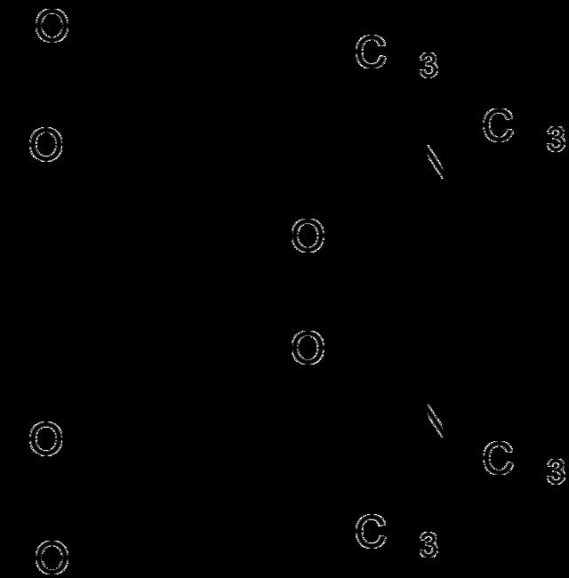 640px-(±)-Methylon Enantiomers Structural Formulae.png