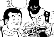 Senbei&KurintonReadVol2