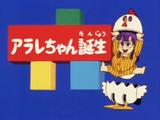 List of Dr. Slump Arale-chan Episodes