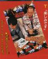 Akira Toriyama and Jackie-Chan by goku6384