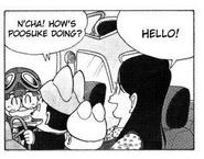 Poosuke in the manga
