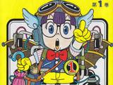 List of Dr. Slump manga chapters