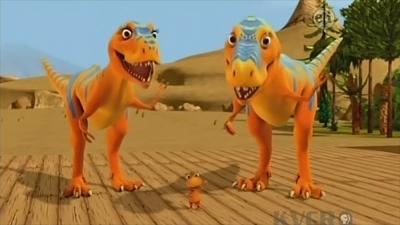 T. Rex Migration