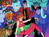 Lupin the 3rd: The Mystery of Mamo