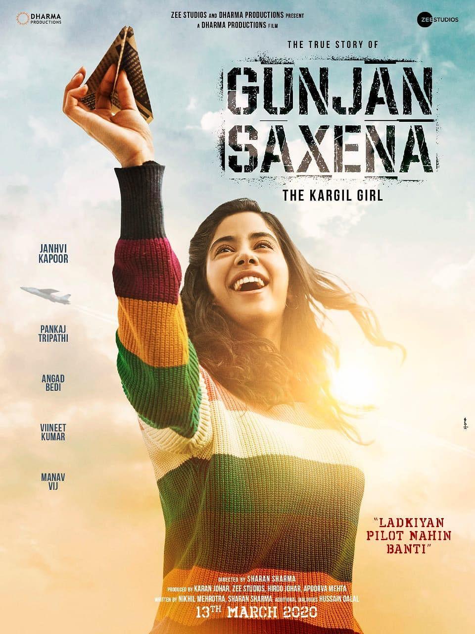Gunjan Saxena The Kargil Girl Dubbing Wikia Fandom