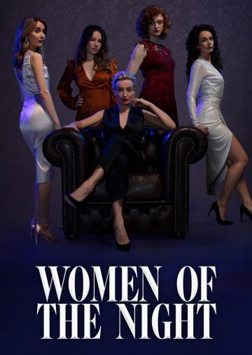 Women Of The Night | Dubbing Wikia | Fandom