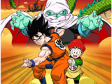 List of Dragon Ball Z films and specials