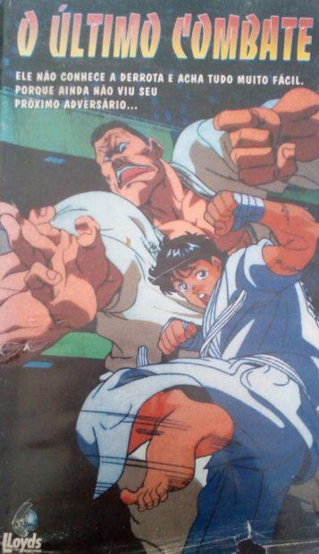 Grappler Baki (OVA)
