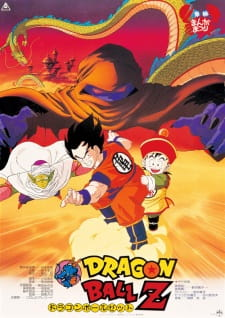 Lista de filmes de Dragon Ball Z