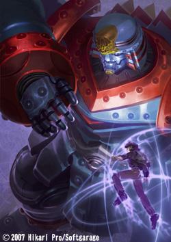 GR: Robô Gigante